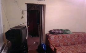 1-комнатный дом, 20 м², Жетысуйская 25 — Янушкевича за 8.8 млн 〒 в Алматы, Медеуский р-н