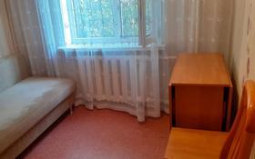 3 комнаты, 61 м², мкр Орбита-1 19 — Мустафина, Биржана за 50 000 〒 в Алматы, Бостандыкский р-н