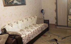 1-комнатная квартира, 34 м², 1 этаж, Химено 7 за 11 млн 〒 в Петропавловске