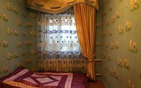 5-комнатный дом, 145 м², 1387 сот., Ивана Журбы 49А — Шевченко за 45 млн 〒 в
