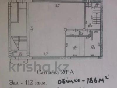Помещение площадью 186 м², Сатпаева — Сейфуллина за 650 000 〒 в Алматы, Бостандыкский р-н