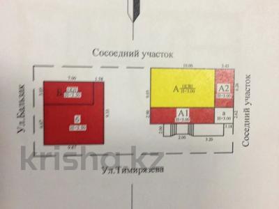 Помещение площадью 186 м², Сатпаева — Сейфуллина за 650 000 〒 в Алматы, Бостандыкский р-н — фото 4