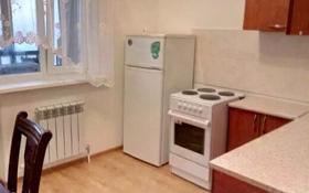 1-комнатная квартира, 39 м², 8/9 этаж помесячно, Пригородный, 38 улица 30/1 за 95 000 〒 в Нур-Султане (Астана), Есиль р-н
