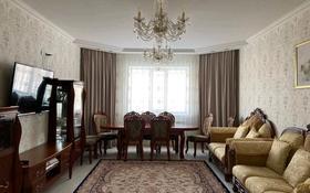 3-комнатная квартира, 108 м², 4/6 этаж, Аз Наурыз 15 за 21.8 млн 〒 в Актобе, мкр 11