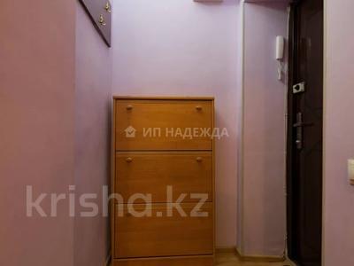 1-комнатная квартира, 35 м², 3/4 этаж посуточно, Наурызбай Батыра 68 — Айтеке Би за 9 000 〒 в Алматы, Алмалинский р-н — фото 13