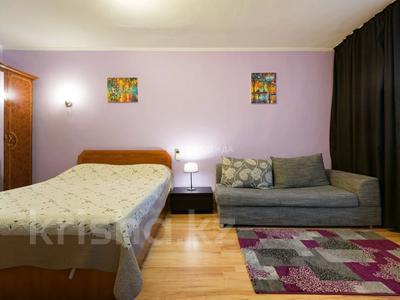 1-комнатная квартира, 35 м², 3/4 этаж посуточно, Наурызбай Батыра 68 — Айтеке Би за 9 000 〒 в Алматы, Алмалинский р-н — фото 7