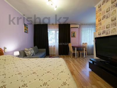 1-комнатная квартира, 35 м², 3/4 этаж посуточно, Наурызбай Батыра 68 — Айтеке Би за 9 000 〒 в Алматы, Алмалинский р-н — фото 9
