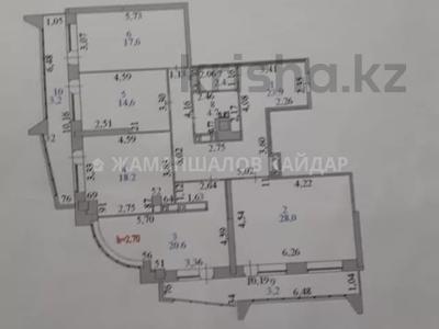 4-комнатная квартира, 138 м², 6/14 этаж, Малика Габдуллина 12Б — Амангельды Иманова за 37.5 млн 〒 в Нур-Султане (Астана) — фото 4