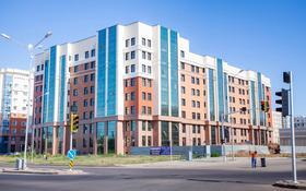 5-комнатная квартира, 184.8 м², 5/6 этаж, Улы дала 25/2 за ~ 78.2 млн 〒 в Нур-Султане (Астана)