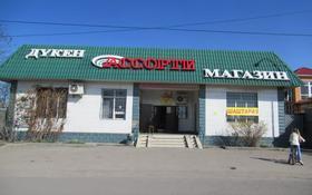 Магазин площадью 202 м², Шпака 43а за 40 млн 〒 в Боралдае (Бурундай)