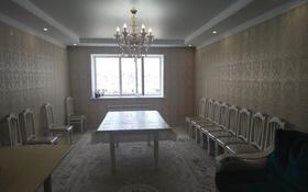 4-комнатная квартира, 125 м², 5/5 этаж, мкр. Батыс-2, Мангилик Ел 10/1 за 32 млн 〒 в Актобе, мкр. Батыс-2