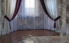2-комнатный дом помесячно, 40 м², 8 сот., Мкр. Северозапад 111 за 50 000 〒 в Шымкенте