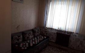 3-комнатная квартира, 63 м², 1/5 этаж, проспект Абая Кунанбаева 91а — Ленинградская за 8.5 млн 〒 в Шахтинске