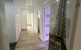 3-комнатная квартира, 72 м², 2/6 этаж, Утепова 30 — Утепова за 27.5 млн 〒 в Усть-Каменогорске