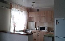 1-комнатная квартира, 32 м², 5 этаж посуточно, Б.Момышулы 11 за 5 000 〒 в Семее