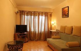 2-комнатная квартира, 59 м², 3/5 этаж посуточно, Шашкина 32 — Аль-Фараби за 9 000 〒 в Алматы, Бостандыкский р-н