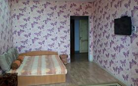 1-комнатная квартира, 50 м², 8/9 этаж по часам, Ярославская 2/3 — Евразия за 500 〒 в Уральске