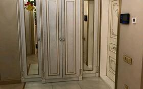 5-комнатная квартира, 143 м², 10/13 этаж, Иляева 33 за 80 млн 〒 в Шымкенте
