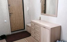 2-комнатная квартира, 52 м², 4/5 этаж, Кобыланды батыра 30/1 за 21 млн 〒 в Костанае