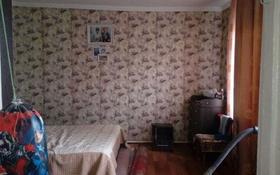 2-комнатный дом, 40 м², Адольфа Янушкевича 16 — Южная за 4 млн 〒 в Семее
