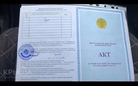 Участок 7.5 соток, Талгар за 3 млн 〒