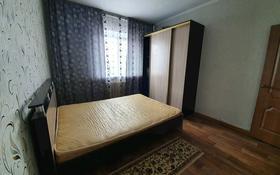 3-комнатная квартира, 78 м², 1/9 этаж помесячно, улица Аймаутова 84б за 150 000 〒 в Семее