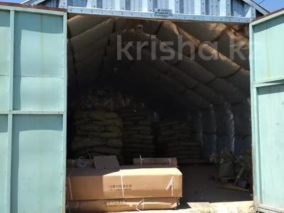 Завод 6.7 га, Исаево за 510 млн 〒 — фото 19