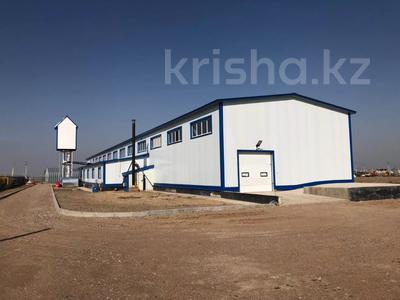 Завод 6.7 га, Исаево за 510 млн 〒