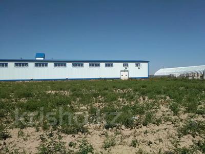 Завод 6.7 га, Исаево за 510 млн 〒 — фото 6