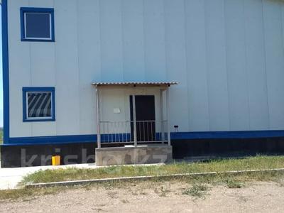 Завод 6.7 га, Исаево за 510 млн 〒 — фото 4