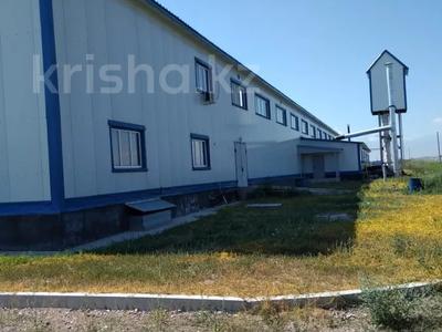 Завод 6.7 га, Исаево за 510 млн 〒 — фото 5