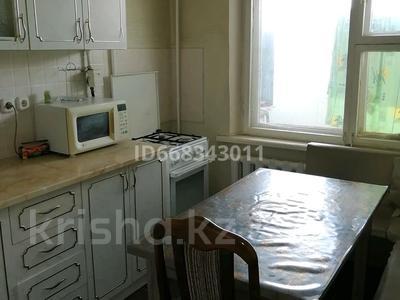 3-комнатная квартира, 68 м², 5/6 этаж, Калинина 5 за 17.9 млн 〒 в Кокшетау