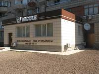Помещение площадью 110 м², Орджоникидзе 4 — Республики за 65 млн 〒 в Усть-Каменогорске