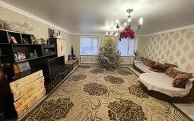 4-комнатная квартира, 135 м², 2/5 этаж, Мкр Васильковский 19 за 23 млн 〒 в Кокшетау
