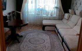 3-комнатная квартира, 64 м², 4/12 этаж, улица Абая 133а за 18 млн 〒 в Кокшетау