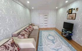 3-комнатная квартира, 60 м², 6/6 этаж, улица Утепова 32 за 21.3 млн 〒 в Усть-Каменогорске