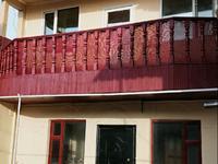 9-комнатный дом, 300 м², 4.5 сот.