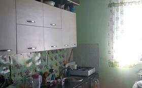 3-комнатный дом, 45 м², 8 сот., Карасу 84 — Жастар за 6.5 млн 〒 в Косозен