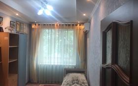3-комнатная квартира, 69 м², 3/5 этаж, 7-й мкр за 16.5 млн 〒 в Актау, 7-й мкр