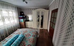 4-комнатный дом, 87 м², 7 сот., Алтынсарина 10/9 кв1 за 15 млн 〒 в Костанае