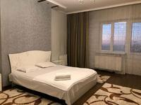 4-комнатная квартира, 100 м², 18/26 этаж посуточно, Абиша Кекилбайулы 270 — Розыбакиева за 35 000 〒 в Алматы, Бостандыкский р-н