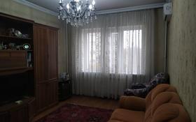 4-комнатная квартира, 89.4 м², 4/9 этаж, Мкр Жетысу-1 за 40 млн 〒 в Алматы, Алатауский р-н