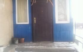 9-комнатный дом, 170.5 м², 10 сот., Сарансская 59 за 12.5 млн 〒 в Караганде, Октябрьский р-н