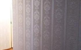 3-комнатная квартира, 65 м², 8/9 этаж, мкр Кунаева 51 за 14.5 млн 〒 в Уральске, мкр Кунаева