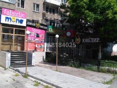 Бутик площадью 13 м², Айбергенова 9 за 45 000 〒 в Шымкенте, Абайский р-н — фото 6