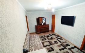 2-комнатная квартира, 80 м², 3/3 этаж посуточно, улица Жансугурова 98 12 — Биржан сал за 6 500 〒 в Талдыкоргане