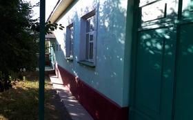 10-комнатный дом, 350 м², 12 сот., Г.Шымкент,Мартобе за 24 млн 〒