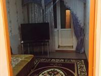 3-комнатная квартира, 64 м², 4/5 этаж помесячно