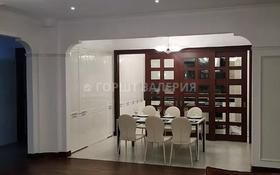 5-комнатная квартира, 203 м², 9 этаж, Байтурсынова 9 за 146.5 млн 〒 в Нур-Султане (Астана), Алматы р-н