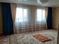 4-комнатный дом, 132 м², 5 сот., Баян Сулу 7/1 — Тумар ханым за 14.5 млн 〒 в Уральске